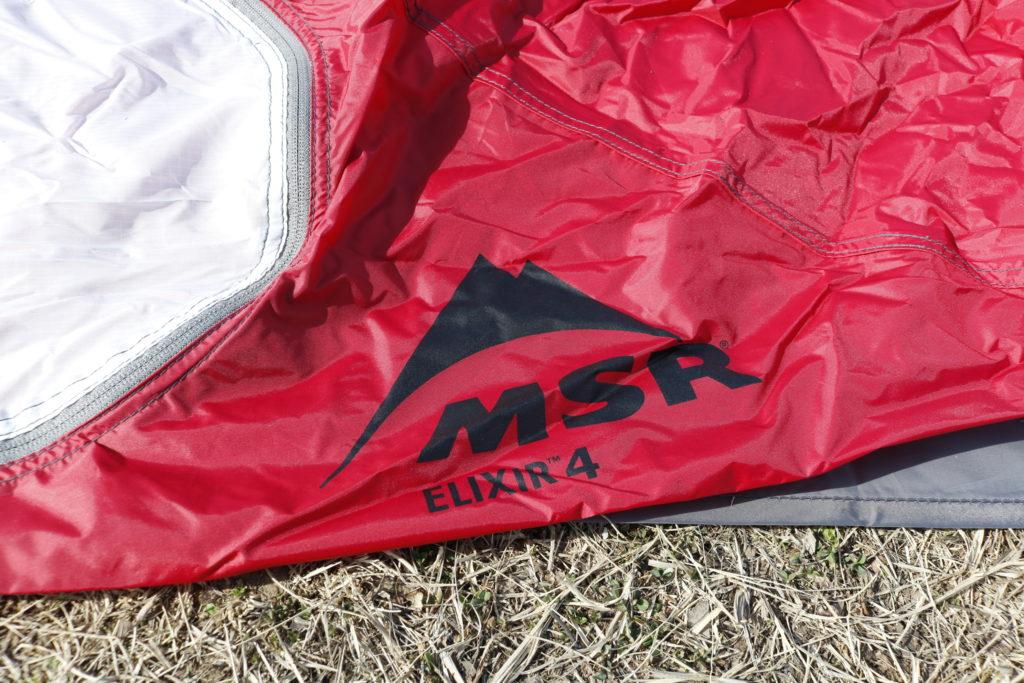 MSR ロゴ