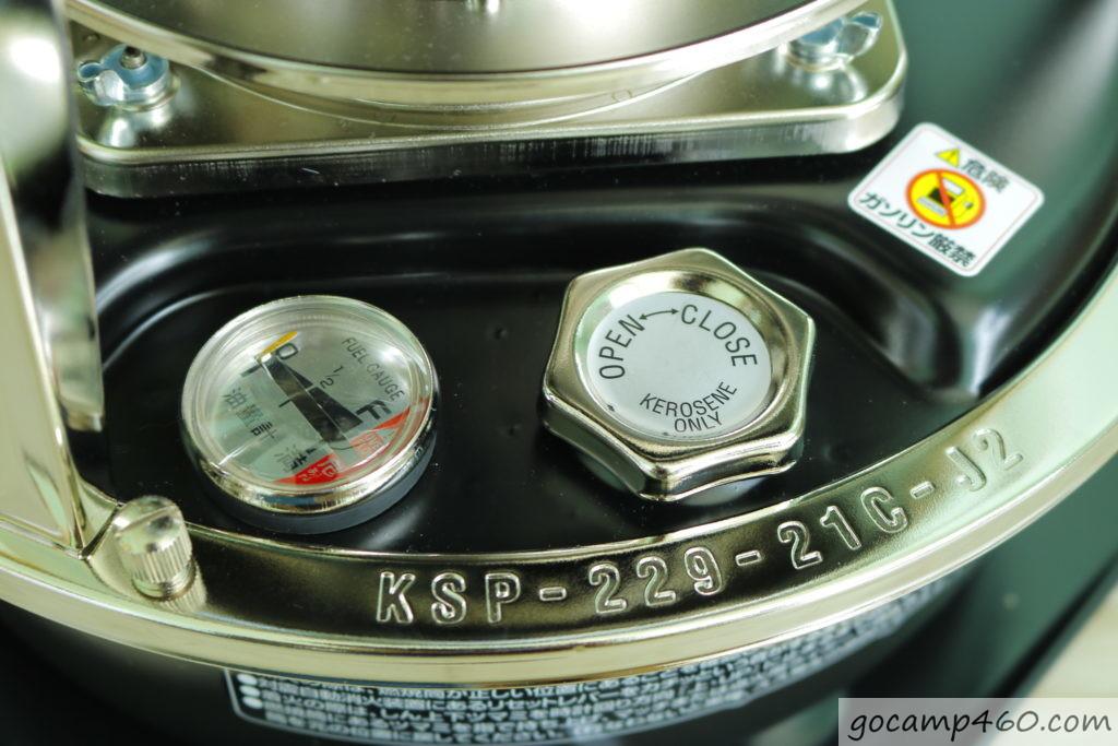 燃料計と給油口