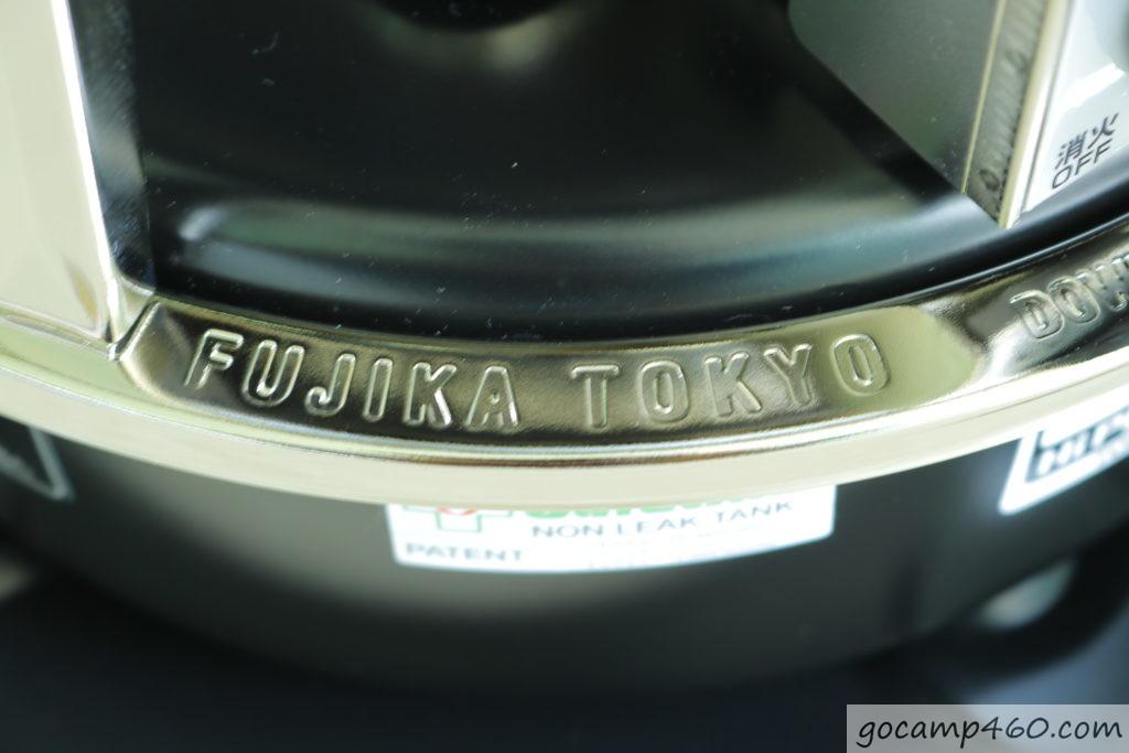 下枠の刻印 HUJIKA TOKYO