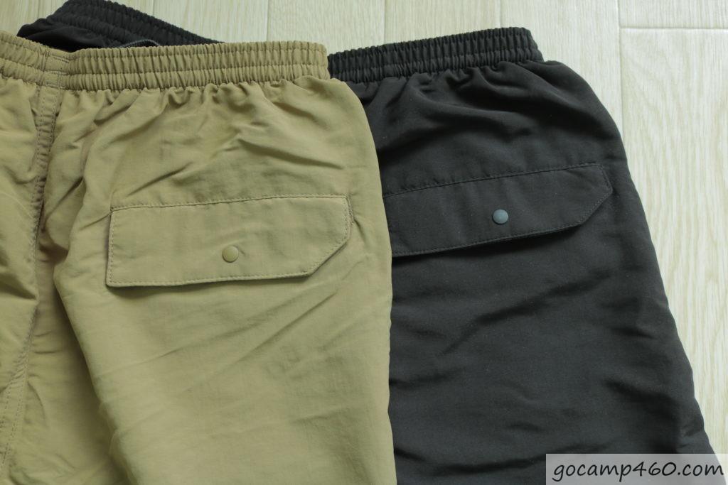 ポケットの違い