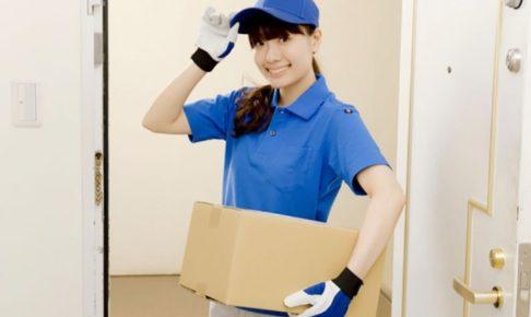 配送の仕事をする女性