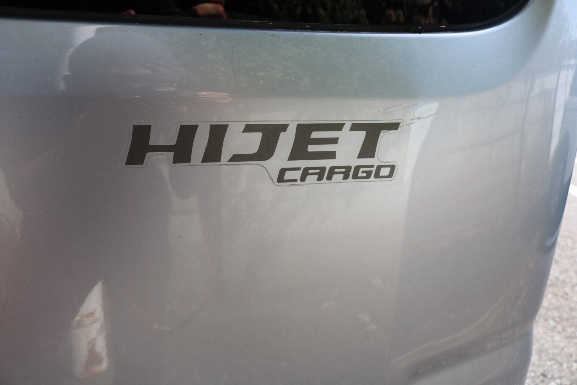 ダイハツ ハイゼットのロゴ