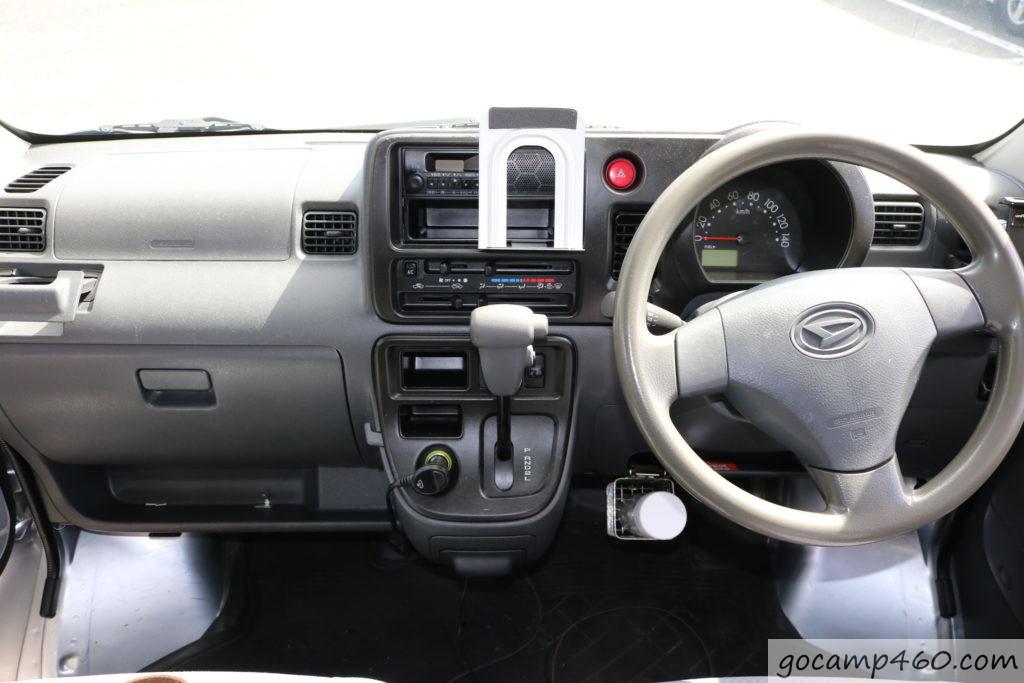 ハイゼットカーゴのインパネ 運転席
