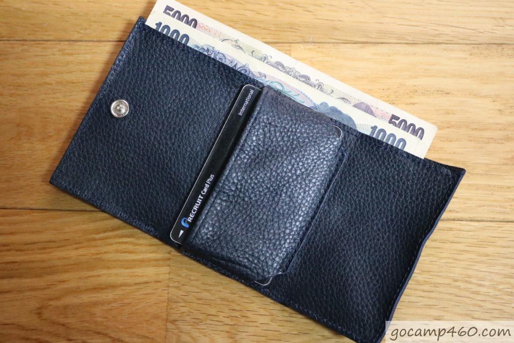 物を入れてもスマートな財布