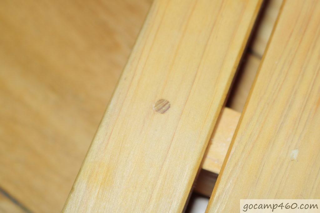 天板の釘を隠している仕立て